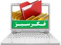 logo2 اطلاعیه قبول تبلیغات در فکر سبز